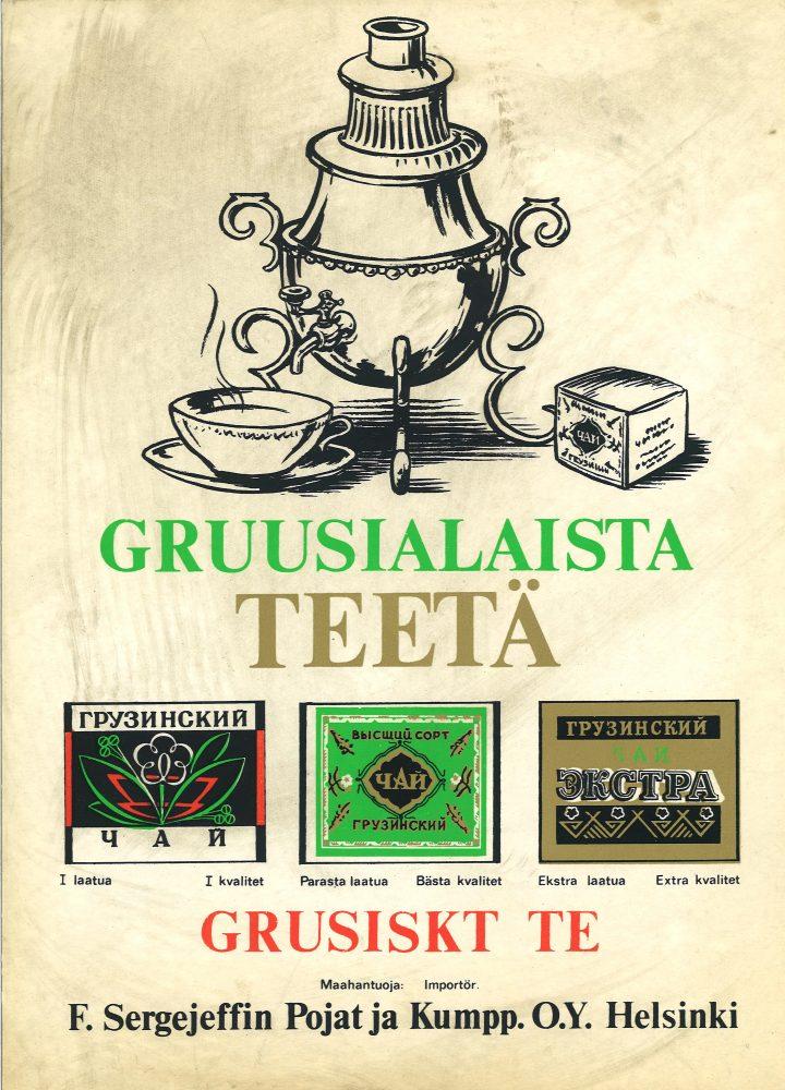 Gruusialaista teetä